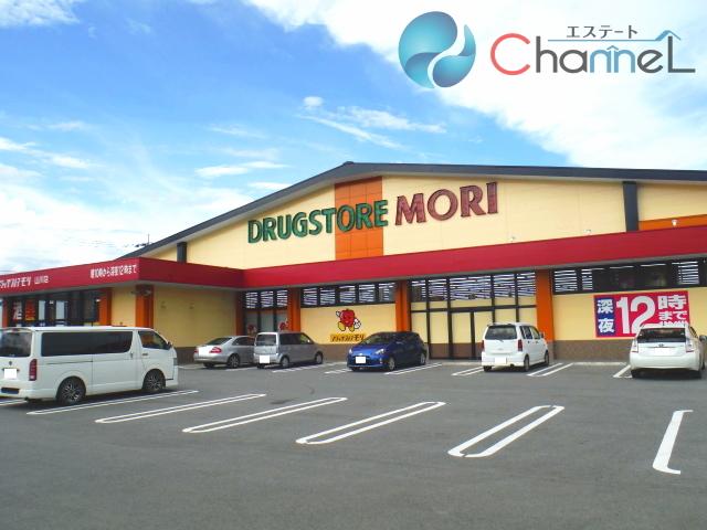 ドラッグストアモリ山川店