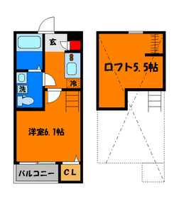 ロフト付きで洋室が広々使えます!1