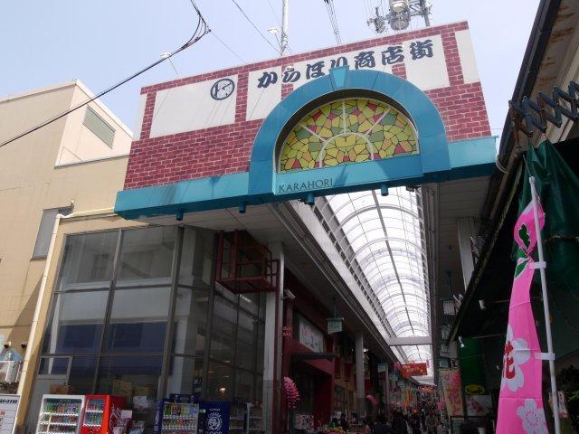 空堀通商店街
