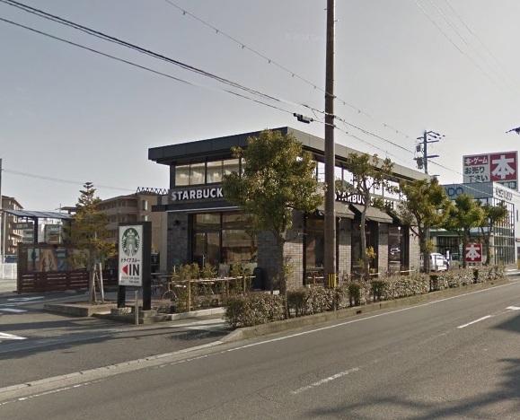 スターバックスコーヒー近江八幡店