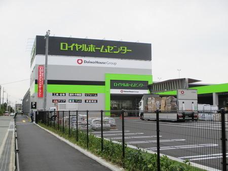 ロイヤルホームセンター豊中店
