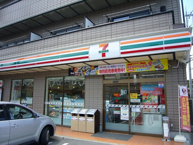 セブンイレブン池田神田店