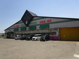 ドラッグササオカ新居浜垣生店