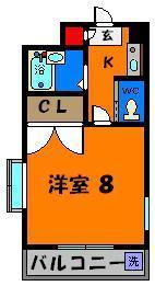広々洋室8帖!しかもバス、トイレ独立ですよ!