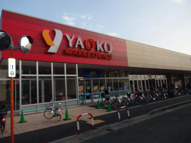 ヤオコー浦安東野店