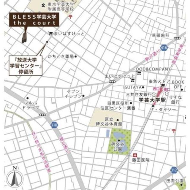 BLESS学芸大学 the court案内図