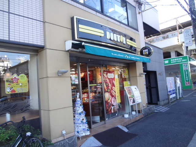 ドトールコーヒーショップ西船橋北口店