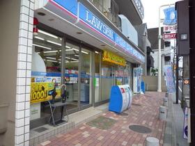 ローソン成増北口通り店