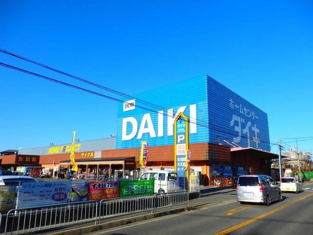 DCMダイキ江坂店