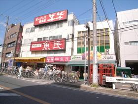 駅前スーパー