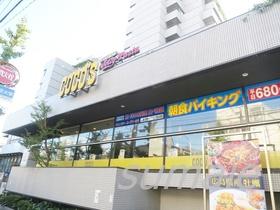 COCO'S十条店