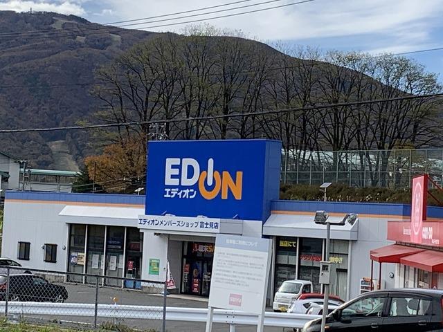 エディオン富士見店