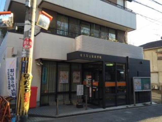 東大阪金岡郵便局