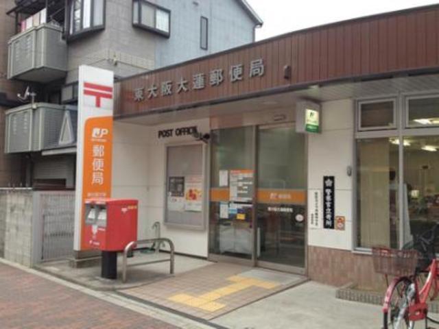 東大阪大蓮郵便局