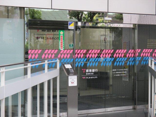徳島銀行 南森町支店