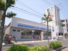 ローソン津田沼三丁目店