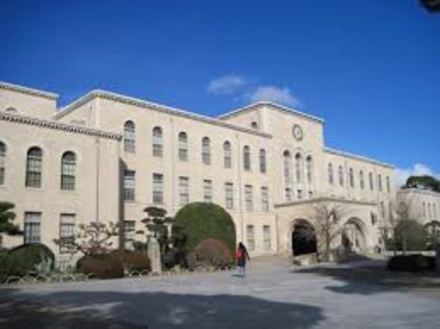 国立大学法人神戸大学六甲台第1キャンパス