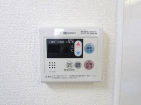 温度調節付き!