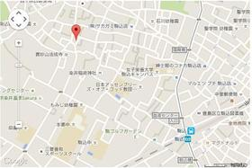 駒込駅徒歩10分
