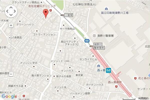 西ヶ原駅徒歩4分