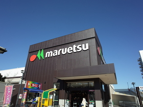 マルエツ大久保駅前店