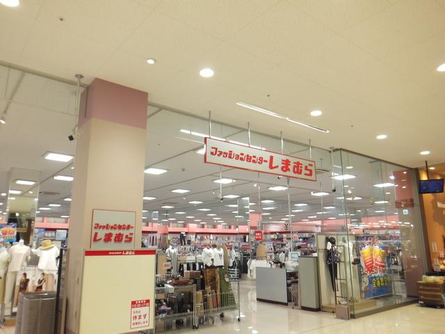 ファッションセンターしまむら飯山満店