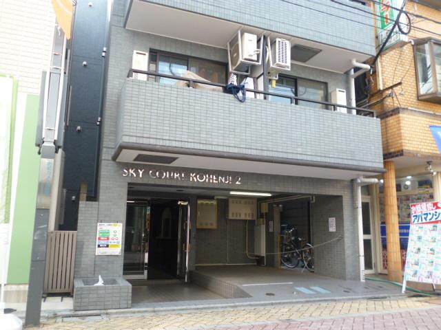 スカイコート高円寺第2共用設備