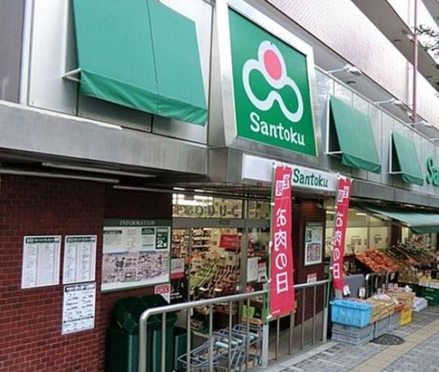 スーパーマーケット三徳白山店