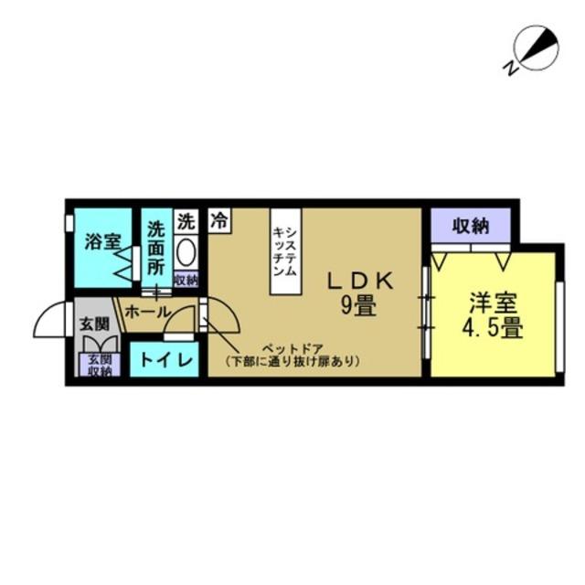 LDK9帖・洋室4.5帖♪ペットドア有り♪
