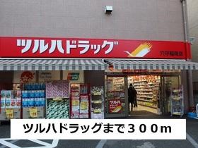 ラッフィナート羽田 803号室