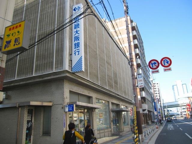 近畿大阪銀行野田支店