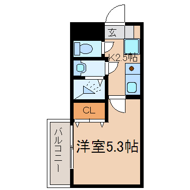 K2.5  洋5.3