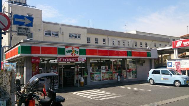 サンクス市川新田店