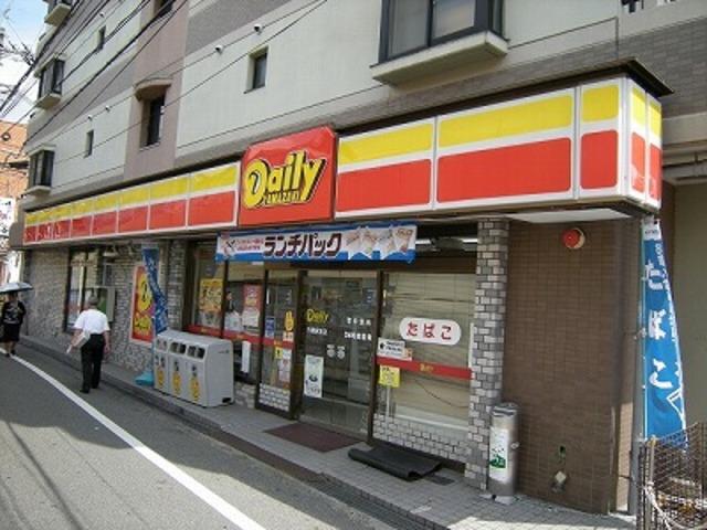 デイリーヤマザキ石橋駅前店