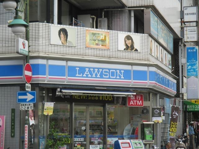 ローソン国分寺1丁目店