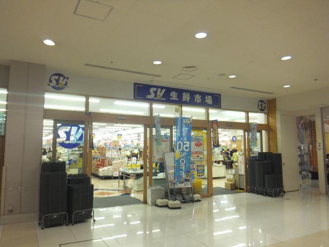 スーパーバリュー南船橋店
