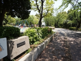 白百合公園