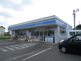 ローソン高松三谷店