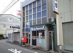 松山唐人町郵便局
