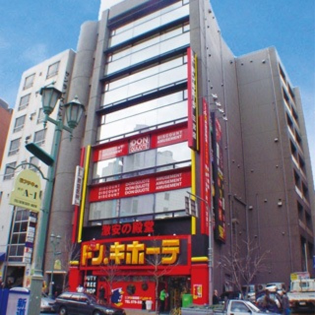 ドン・キホーテ三宮店