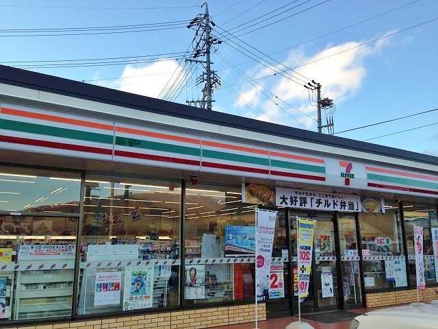 セブンイレブン上田バイパス店