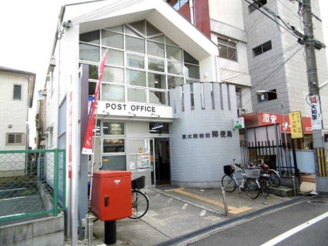 東大阪岩田郵便局