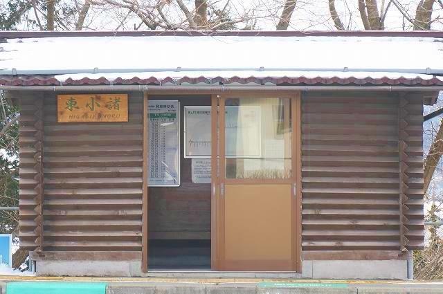 東小諸駅(JR 小海線)