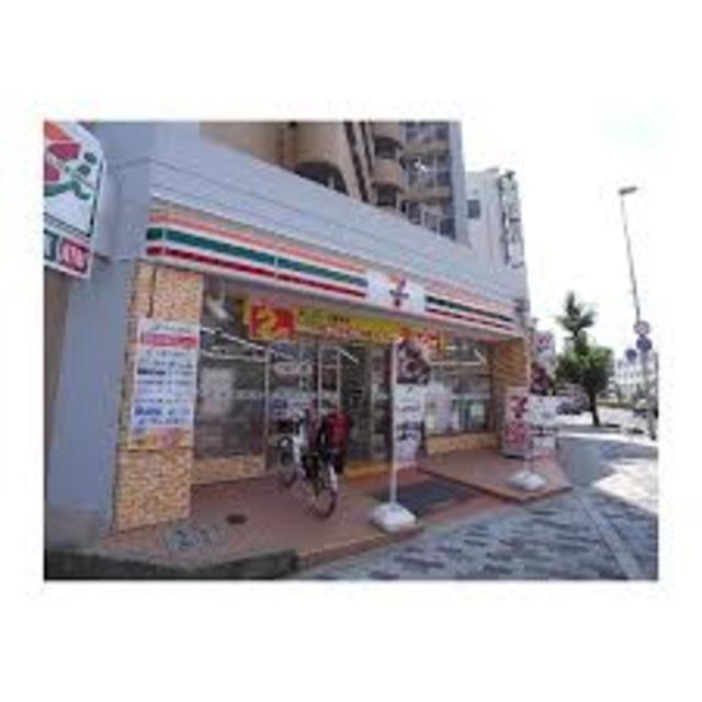 セブンイレブン神戸御影中町1丁目店