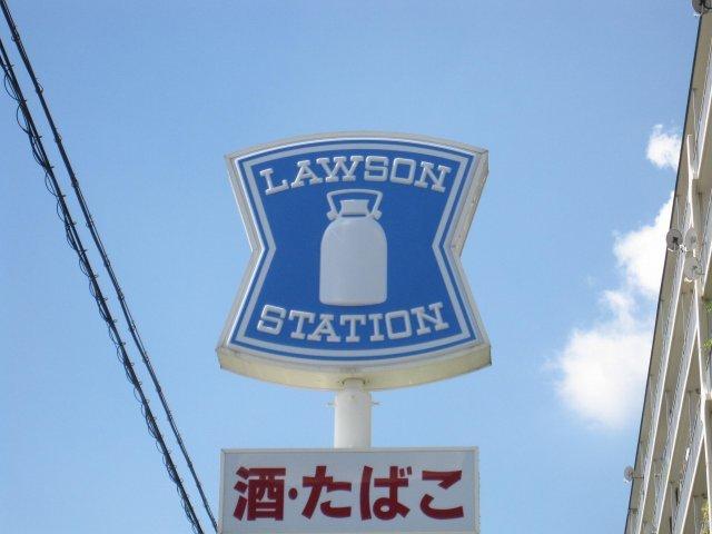 ローソン大阪経大北店