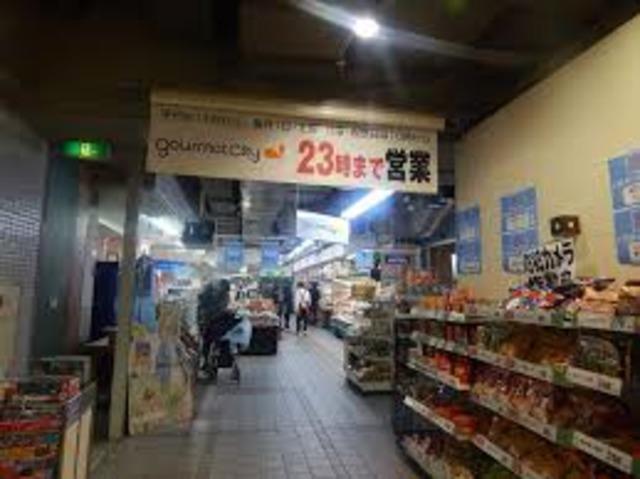 グルメシティ新神戸店