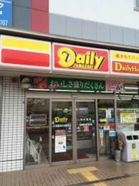 デイリーヤマザキJR須磨海浜公園駅前店