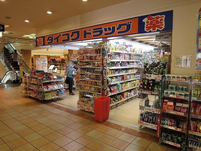 ダイコクドラッグモザイクボックス川西店