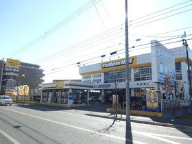 イエローハット西船橋店