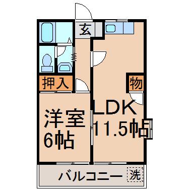 洋6帖 LDK11.5帖